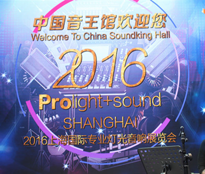 Prolight And Sound Exhibition in 2016