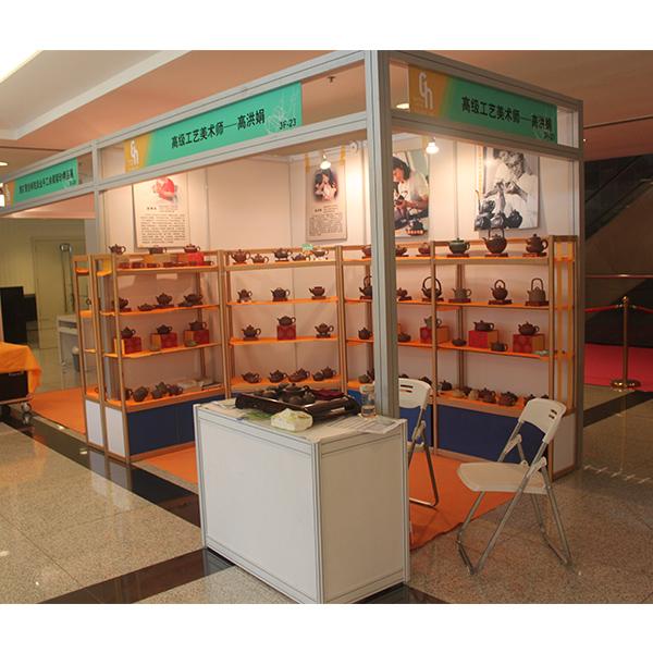 Exhibition Booth Standard Shell Scheme : 80mm maxima standard shell scheme exhibition stands from china