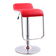 Red Portable Bar Stool